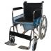 Invalidska kolica s toaletnim dodatkom