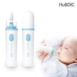 2u1 HuBDIC aspirator za nos - automatski i ručni