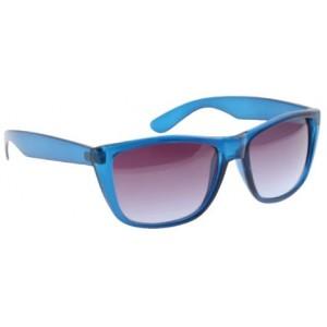 Best sunčane naočale B3199/04