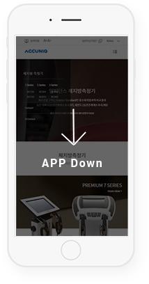 mobile guide2